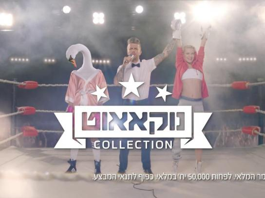 Tamnoon Film Ad - Knockout collection - Schwan
