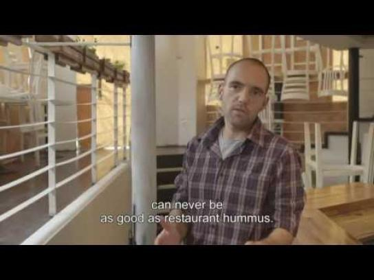 Hummus Achla Ambient Ad -  The Hummus Stunt