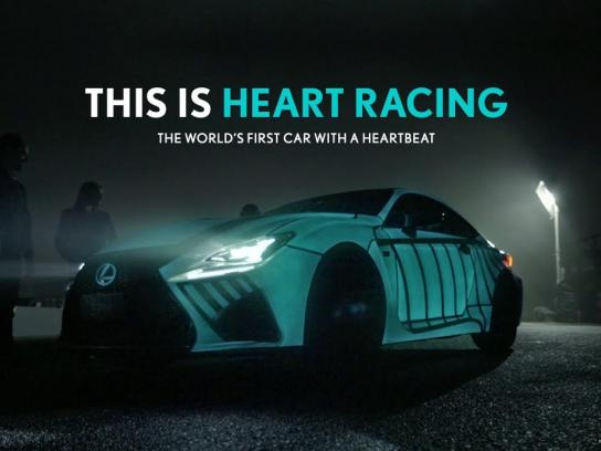 Lexus Digital Ad -  The Lexus heartbeat car