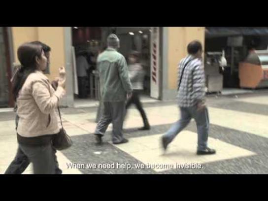 Domund Film Ad -  He