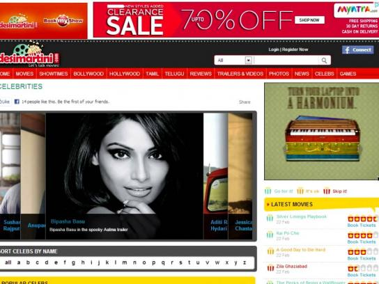 Mohan Music Palace Digital Ad -  Harmonium Love Banner