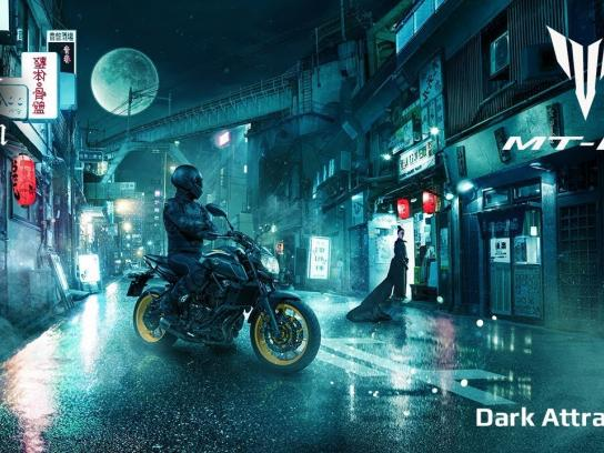 Yamaha Film Ad - MT-07 Dark Attraction