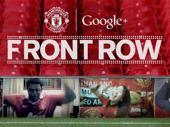 Manchester United Digital Ad -  Front Row