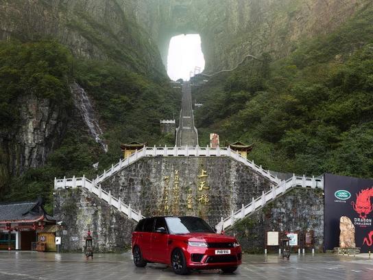 Land Rover Film Ad - Range Rover Sport – Dragon Challenge