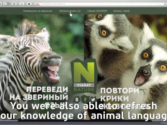 Viasat Digital Ad -  Animal translator