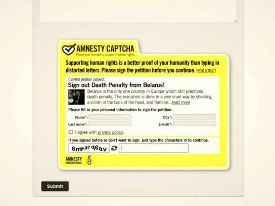 Amnesty International Digital Ad -  Amnesty Captcha