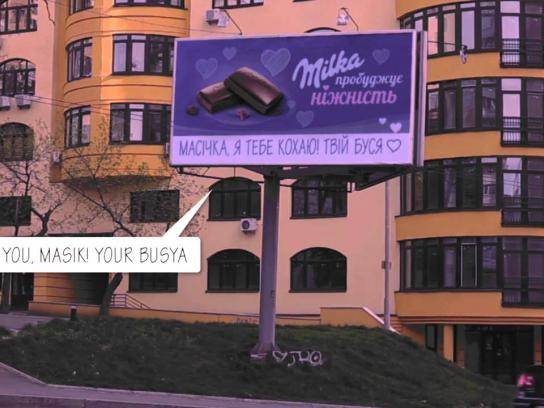 Milka Ambient Ad -  Tender messages