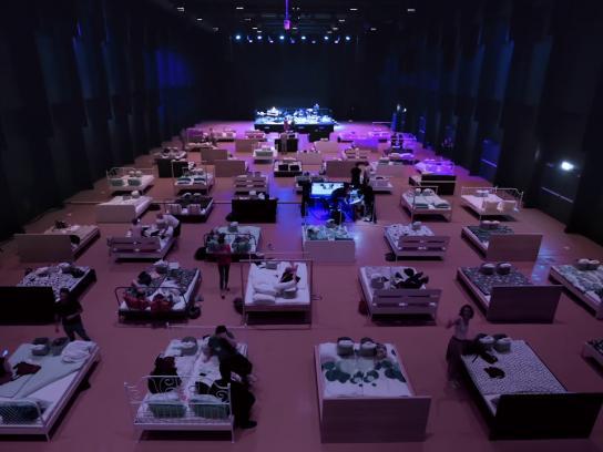 IKEA Direct Ad - Sleep Concert