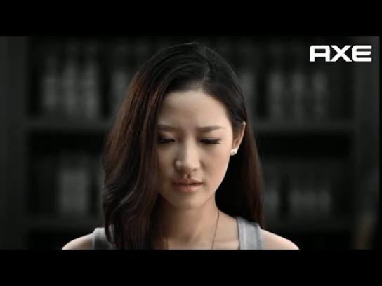 Axe Digital Ad -  The decision