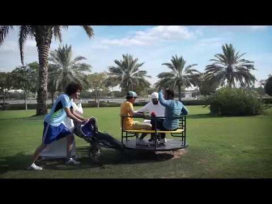 Wavo Film Ad - Motor Carousel