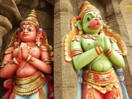 Pravesh Content Ad - Doorway to Heaven at Tiruchirapalli