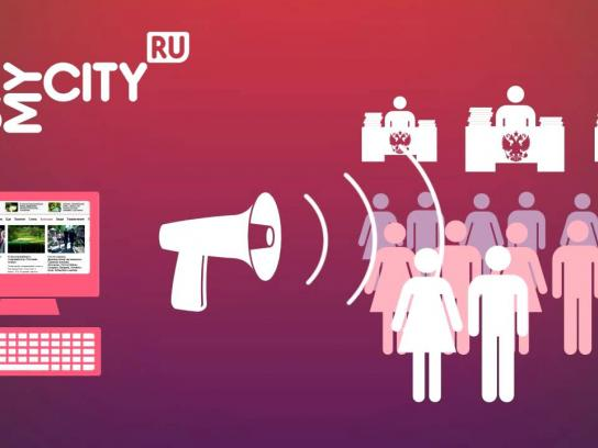 ItsMyCity.ru Outdoor Ad -  Using Army in Outdoor