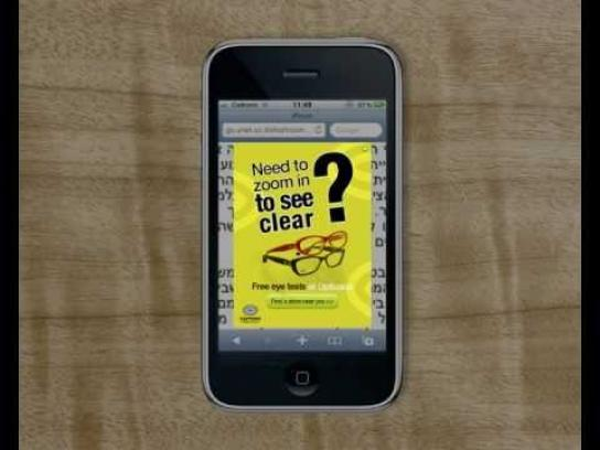 Opticana Digital Ad -  iPhone Pop-up banner
