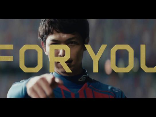 DAZN Film Ad - For You