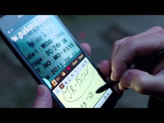 Samsung Digital Ad -  Liquid Pixels