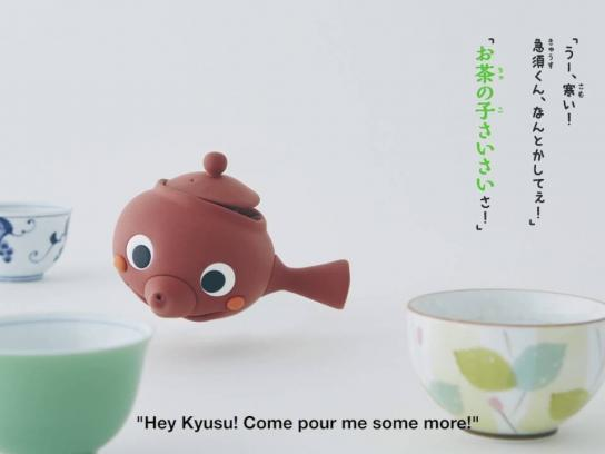 Tokyo Japanese Tea Association Digital Ad - Japanese tea revival project