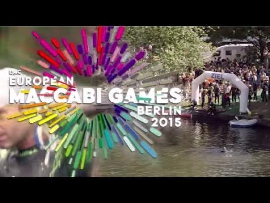 European Maccabi Games Film Ad -  Triathlon