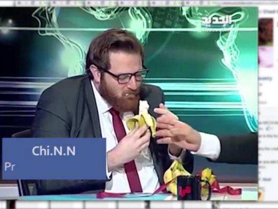 MTV Digital Ad -  Bananas