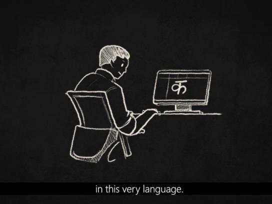 Microsoft Film Ad - #hindidiwas (Hindi Day)