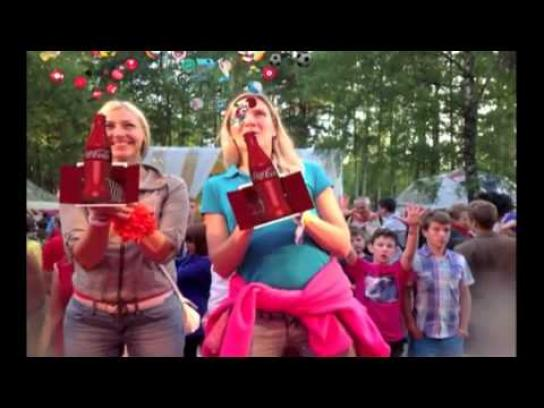 Coca-Cola Ambient Ad -  Augmented reality experience at Positivus 2012