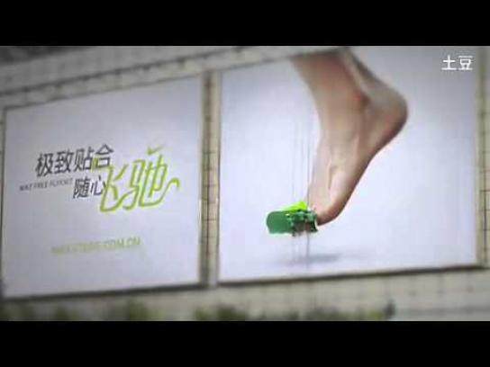 Nike Outdoor Ad -  Live knitting