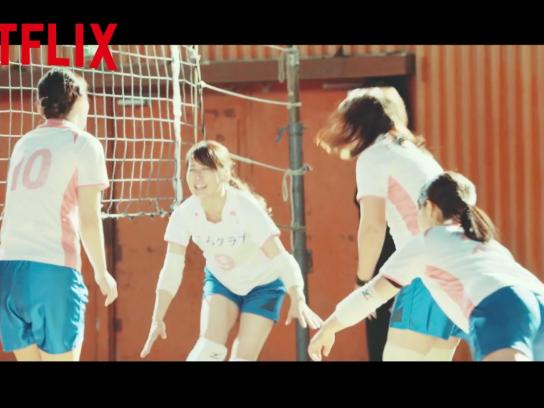 Netflix Film Ad -  Volleyball