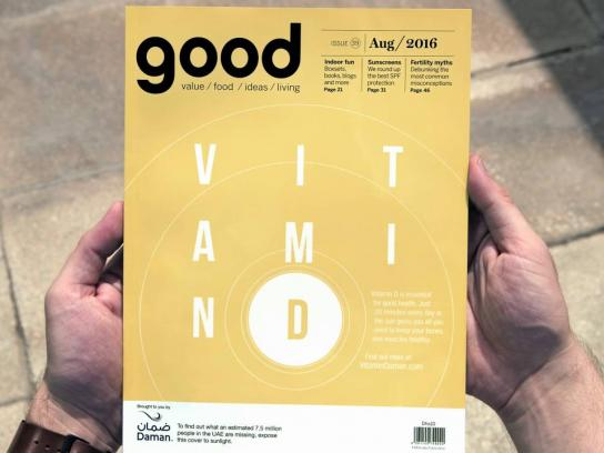 National Health Insurance Company Direct Ad - Vitamin D