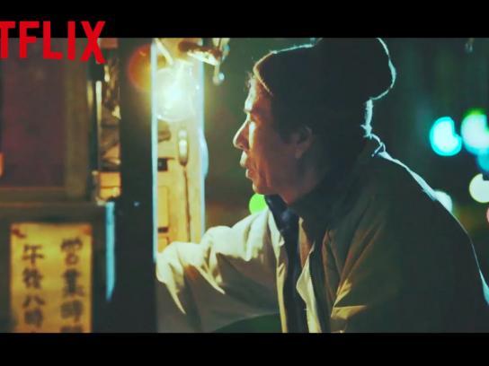 Netflix Film Ad -  Ramen shop