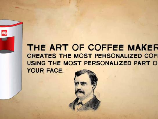illy Ambient Ad -  The Art of Coffee Maker
