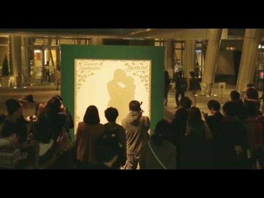 Dentiste' Ambient Ad -  Kissing Silhouette Booth