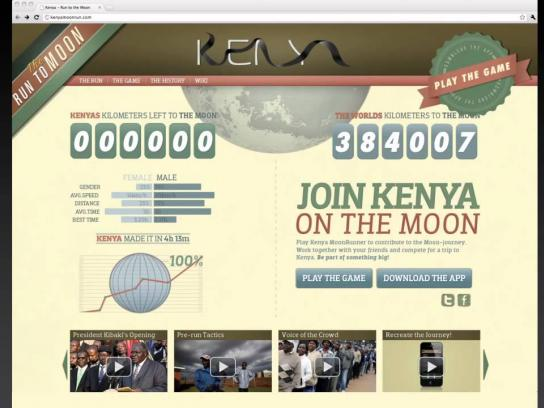Kenya Digital Ad -  Runs to the Moon