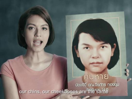 The Mirror Foundation Film Ad - The missing look - alike