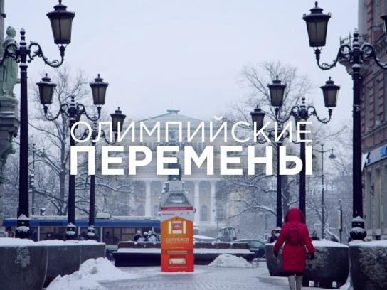 Russian Olympic Committee Ambient Ad -  Share your warmth