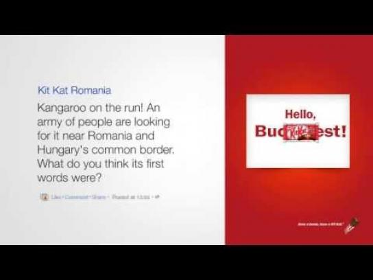 Kit Kat Digital Ad -  The Five-to-Two News