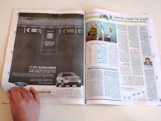 Ford Ambient Ad -  Innovative