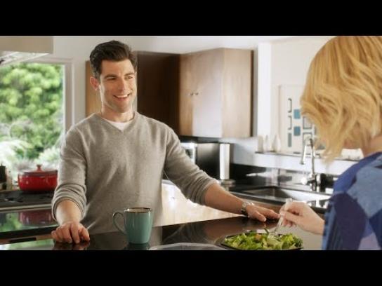 Trulia Digital Ad -  Max at home - Turn the heat up