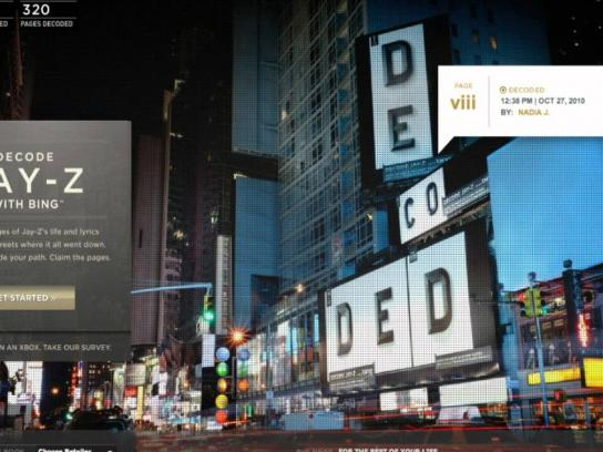 Bing Ambient Ad -  Decode JAY-Z