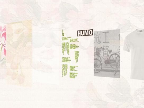Humo Direct Ad -  Uncensored articles, made in China
