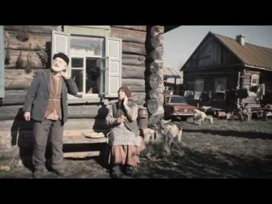 Cherkashin Film Ad -  Village