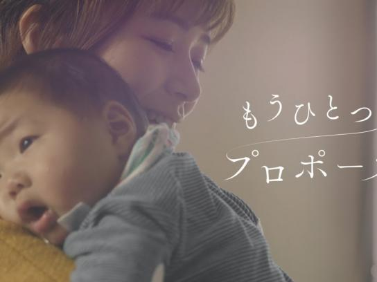 Saishunkan Pharmaceutical Film Ad - Renew Your Vows #StillinLove