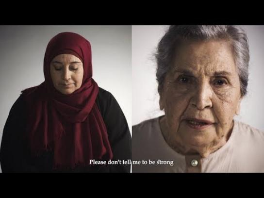 Palestinian Israeli Bereaved Families for Peace Film Ad - PCFF Women's International Day 2018
