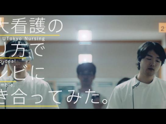 The University of Tokyo Content Ad - Tried the UTokyo Nursing method to deal with a Zombie