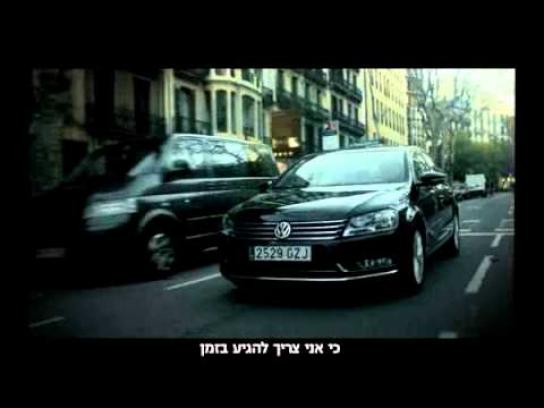 Volkswagen Film Ad -  It gets into you