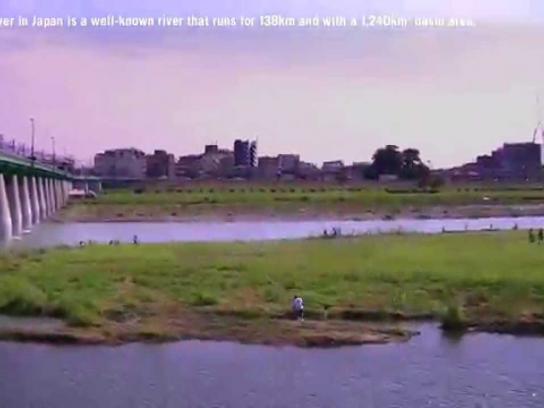 Osakana Post Ambient Ad -  The Flying Carp