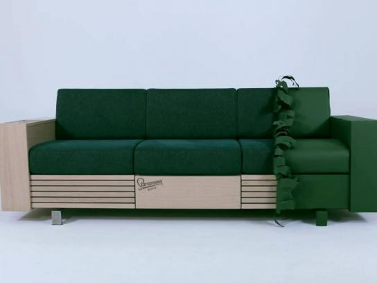 Staropramen Ambient Ad - Sofa
