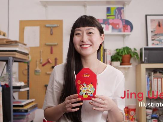 Panda Express Film Ad - Panda Express' Chinese New Year Collaboration with Artist Jing Wei