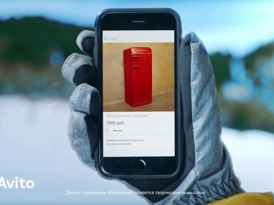 Avito Film Ad - Snowboard