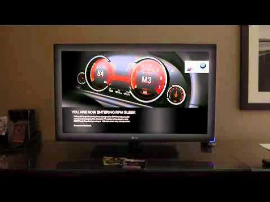 BMW Film Ad -  In-room TV channel