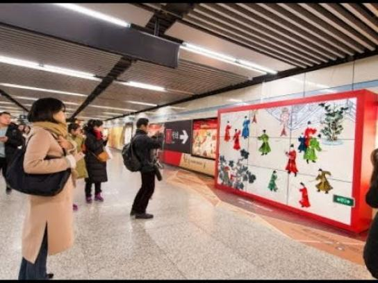 KFC Outdoor Ad - KFC & National Museum of China Bring Exhibits to the Metro of Shanghai