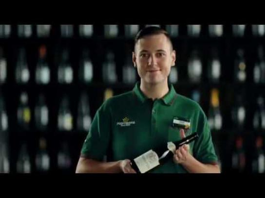 Morrisons Film Ad - Award Winning Wines, 2